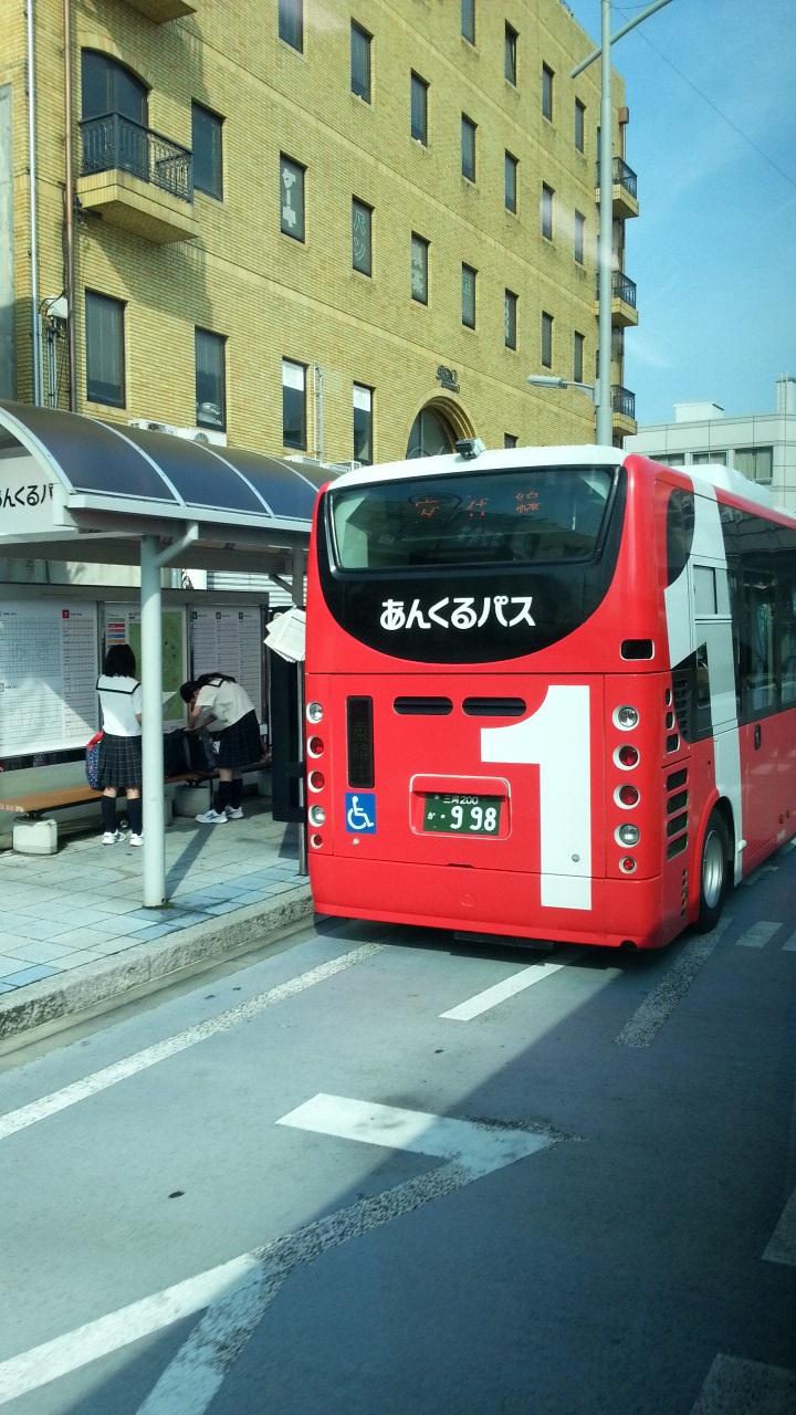 20160802_080133 名鉄バス - あんじょうえきまえ(8時1分とうちゃく)720-1280