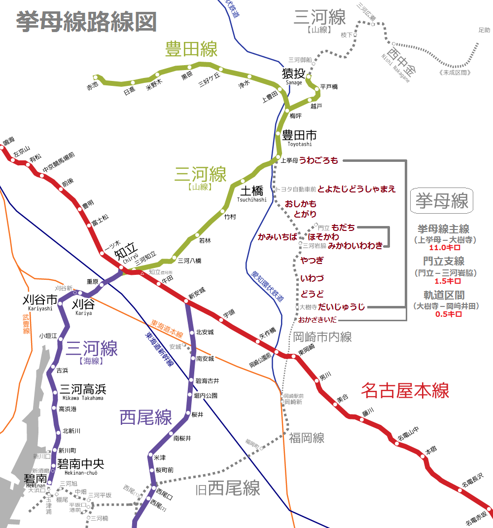 挙母線路線図 (1) 1000-1070