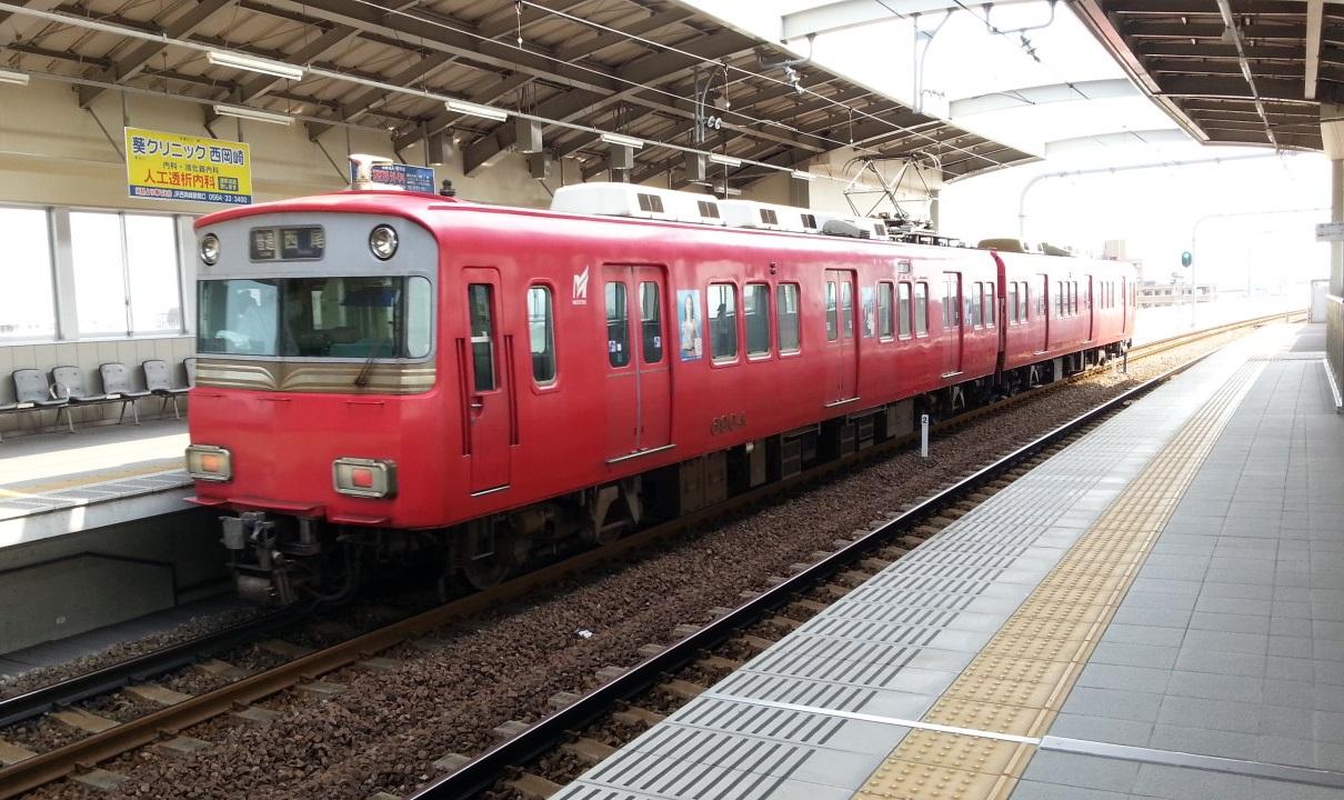 20160811_145023 桜井 - 西尾いきふつう(6804-6904)1210-720
