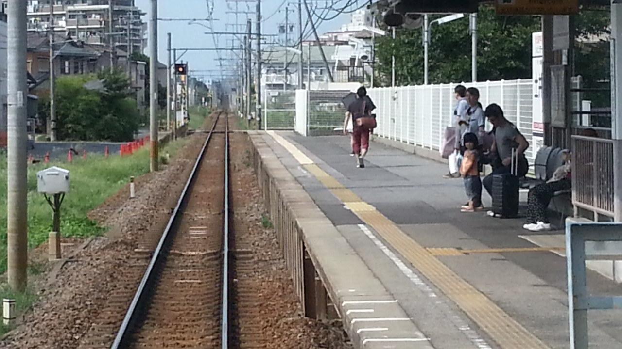 20160811_145425 しんあんじょういきふつう - 碧海古井