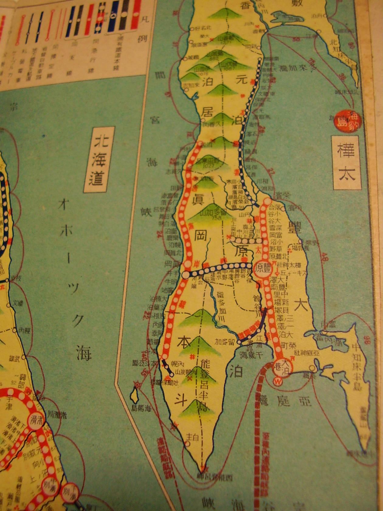 樺太の鉄道(高橋さんの写真記念館)1260-1280