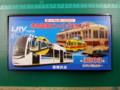 20160901 豊橋市内電車ピンバッジセット