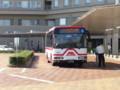 20160902_080516 更生病院 - 名鉄バス