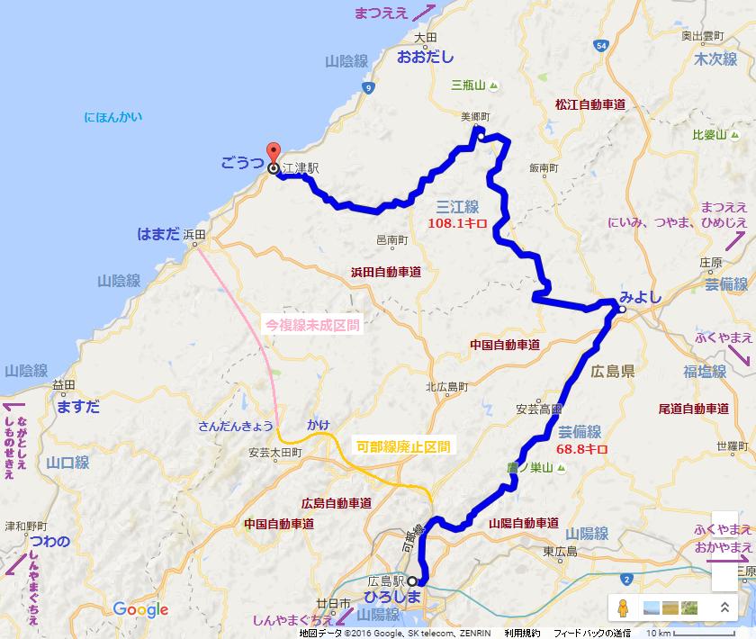 三江線の路線図(あきひこ)