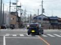 20160903_141804 福岡町いきバス - 玉川橋交差点