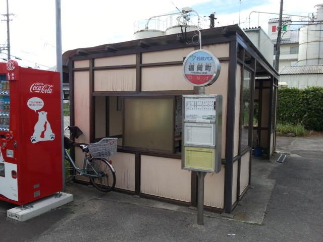 20160903_143145 福岡町バス停=まちあいじょ