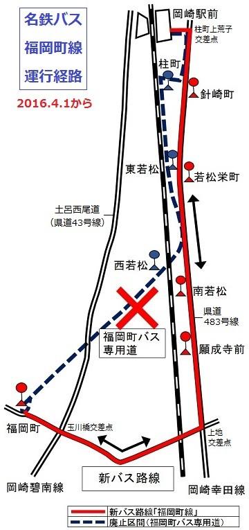 福岡町線運行経路 - 2016.4.1から(名鉄)