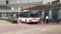 20160905_074732 更生病院 - 名鉄バス(7時50分しゅっぱつ)1280-720