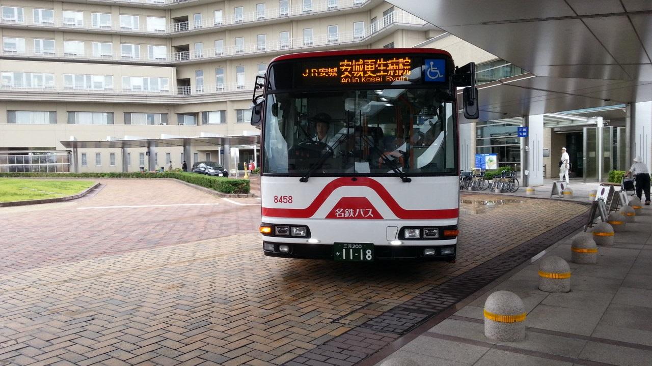 20160906_074517 更生病院 - 名鉄バス(7時47分しゅっぱつ)
