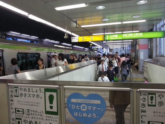20160910_171533 渋谷 - 山手線そとまわり