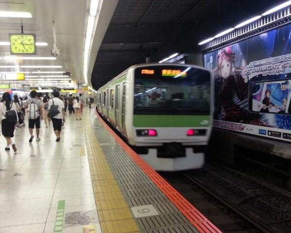 20160910_171611 渋谷 - 山手線そとまわり 600-480