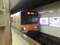 20160910_173314 渋谷 - 中央林間いき急行(51053、運転士さん交代)