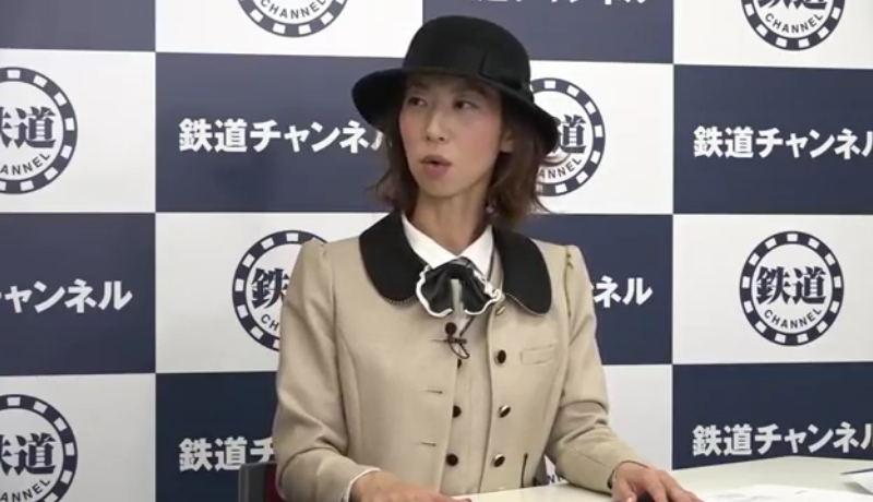 明知鉄道広報担当の伊藤温子さん - 鉄道チャンネル (14)