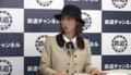 明知鉄道広報担当の伊藤温子さん - 鉄道チャンネル (4)