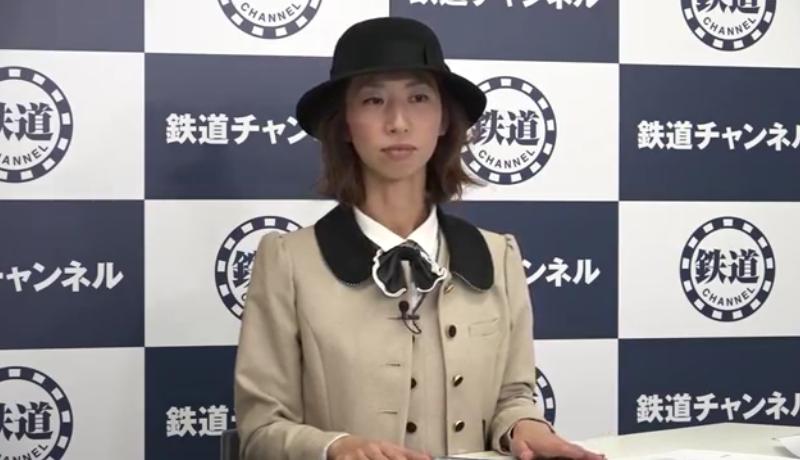 明知鉄道広報担当の伊藤温子さん - 鉄道チャンネル (3)