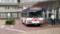 20160914_074533 更生病院 - 名鉄バス(7時47分しゅっぱつ)