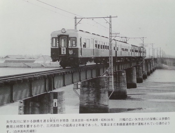 20160915 名鉄資料館 (5) 写真 - 松木島 580-440