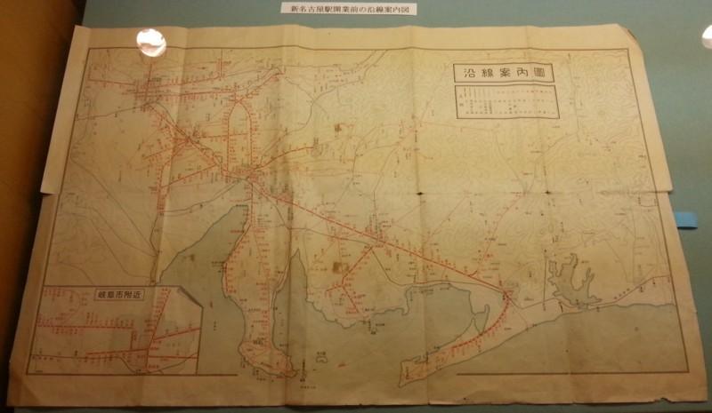 20160915 名鉄資料館 (8) 路線図 - 新名古屋駅開業まえの沿線案内図 1240-720
