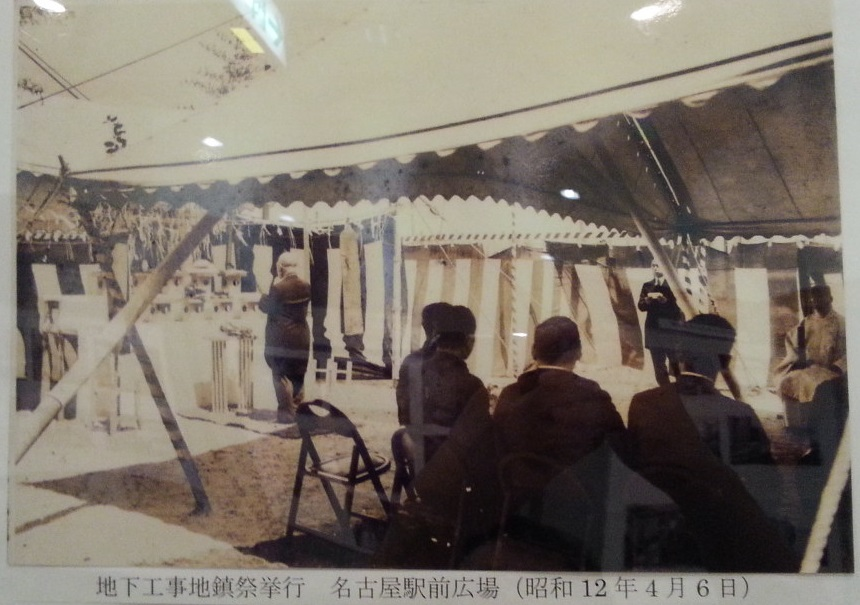 20160915 名鉄資料館 (18) 写真 - 地鎮祭(1937.4.6)860-605