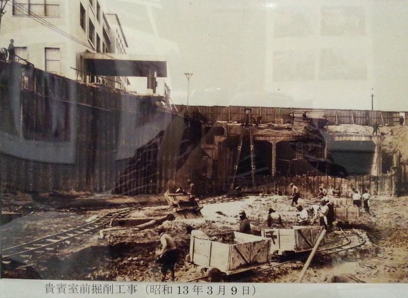 20160915 名鉄資料館 (19) 写真 - 貴賓室まえ掘削工事(1938.3.9)820-600