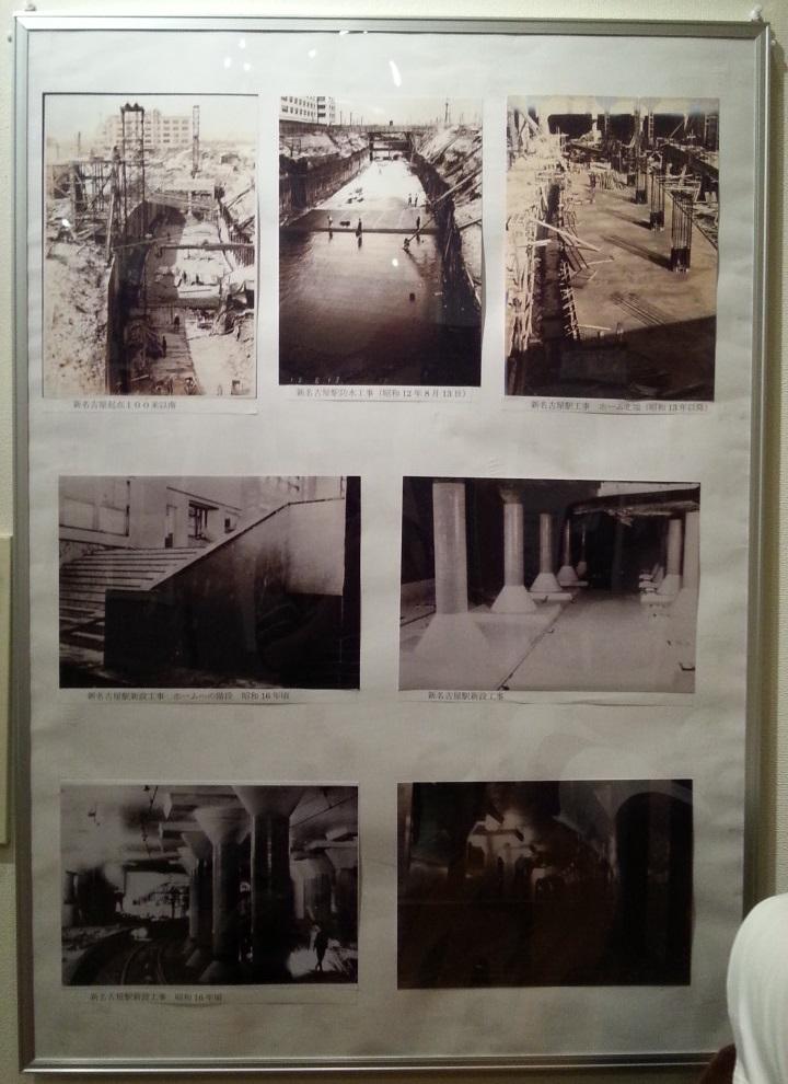 20160915 名鉄資料館 (24) 写真 - 名古屋駅前地下のりいれ工事 720-990