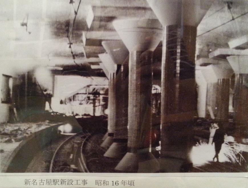 20160915 名鉄資料館 (28) 写真 - 新名古屋駅新設工事(1941年ごろ)870-660