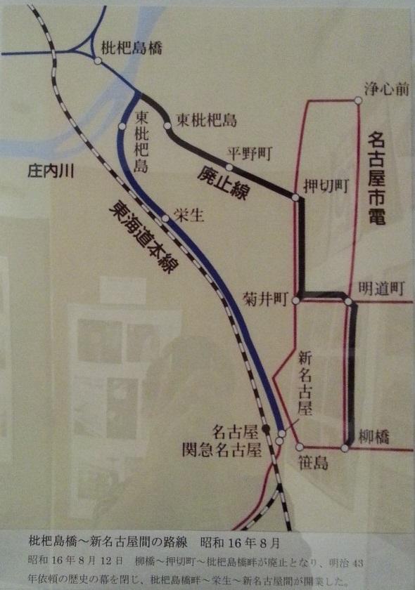 20160915 名鉄資料館 (38) 地図 - 枇杷島橋~新名古屋間の路線(1941年8月)590-840