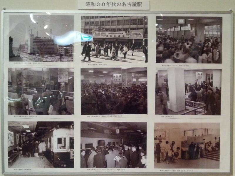 20160915 名鉄資料館 (49) 写真 - 1960年前后の新名古屋駅 895-670