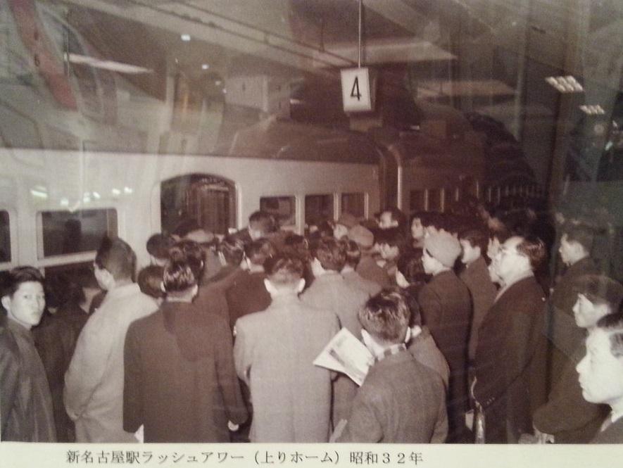 20160915 名鉄資料館 (51) 写真 - 新名古屋駅ラッシュアワー 885-665