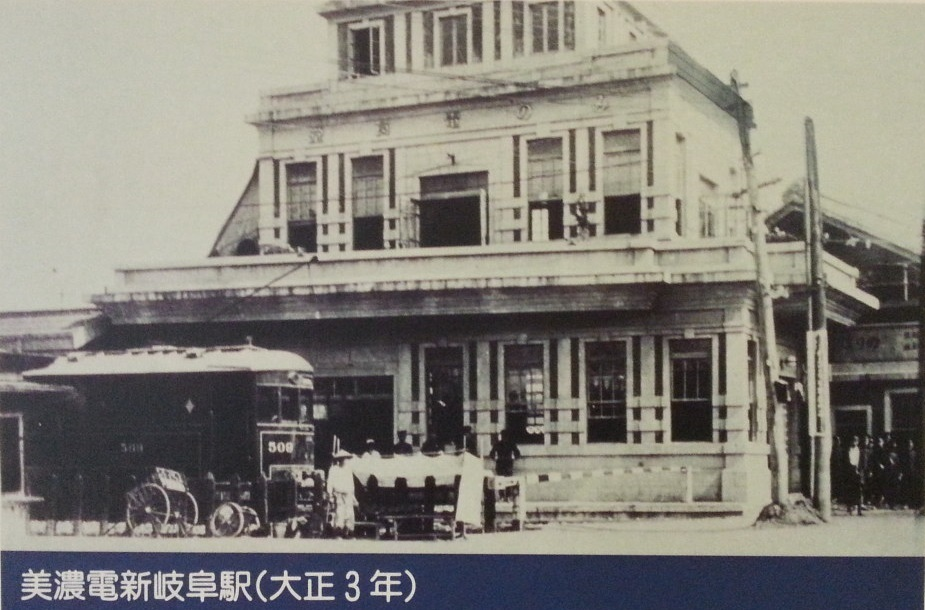 20160915 名鉄資料館 (65) 写真 - 美濃電新岐阜駅(1914年)925-610