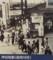 20160915 名鉄資料館 (67) 押切町駅(1941年)665-760