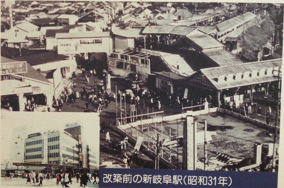 20160915 名鉄資料館 (69) 写真 - 改築まえの新岐阜駅(1956年)920-610