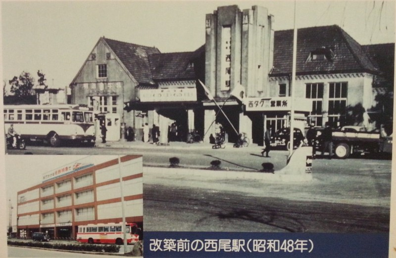 20160915 名鉄資料館 (70) 写真 - 改築まえの西尾駅(1973年)995-650