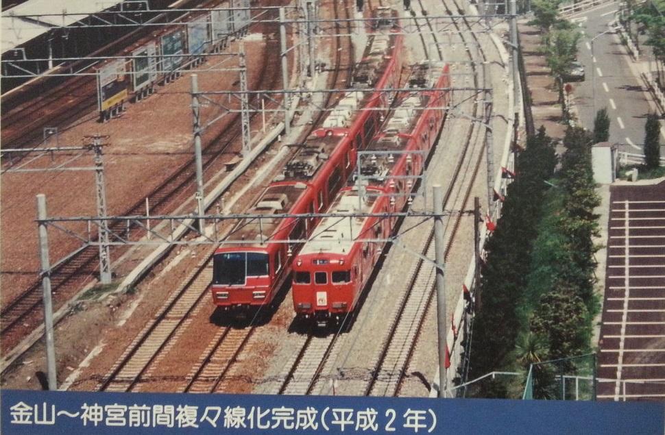 20160915 名鉄資料館 (73) 写真 - 金山-神宮前間複々線化完成(1990年)970-635