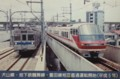 20160915 名鉄資料館 (74) 写真 - 鶴舞線直通運転開始(1993年)895-590