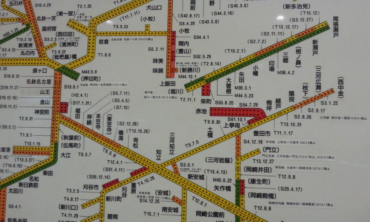 20160915 名鉄資料館 (77) 路線図 - 鉄軌道開業いちらん 1200-720