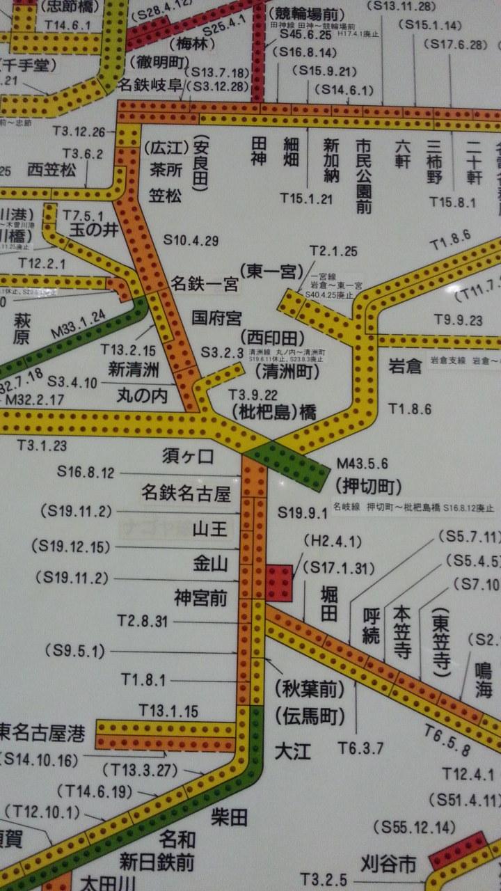 20160915 名鉄資料館 (78) 路線図 - 鉄軌道開業いちらん 720-1280