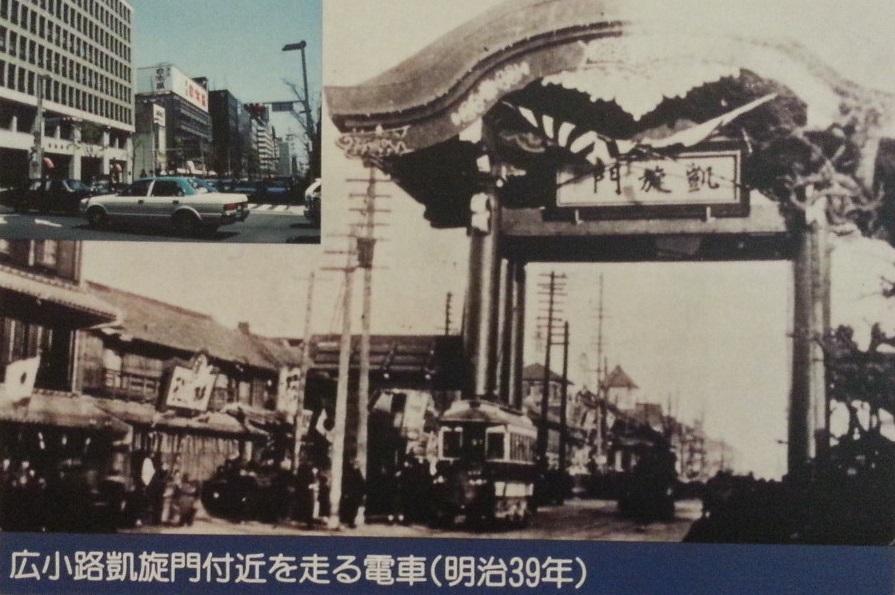 20160915 名鉄資料館 (99) 広小路凱旋門をはしる路面電車(1906年)895-595
