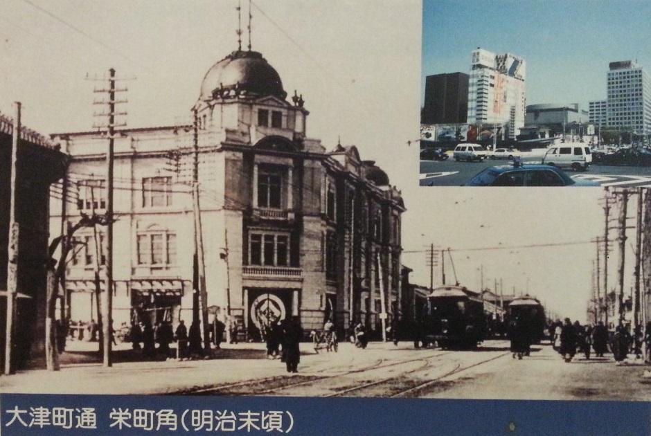 20160915 名鉄資料館 (101) 大津町通栄町かど(1910年ごろ)940-630