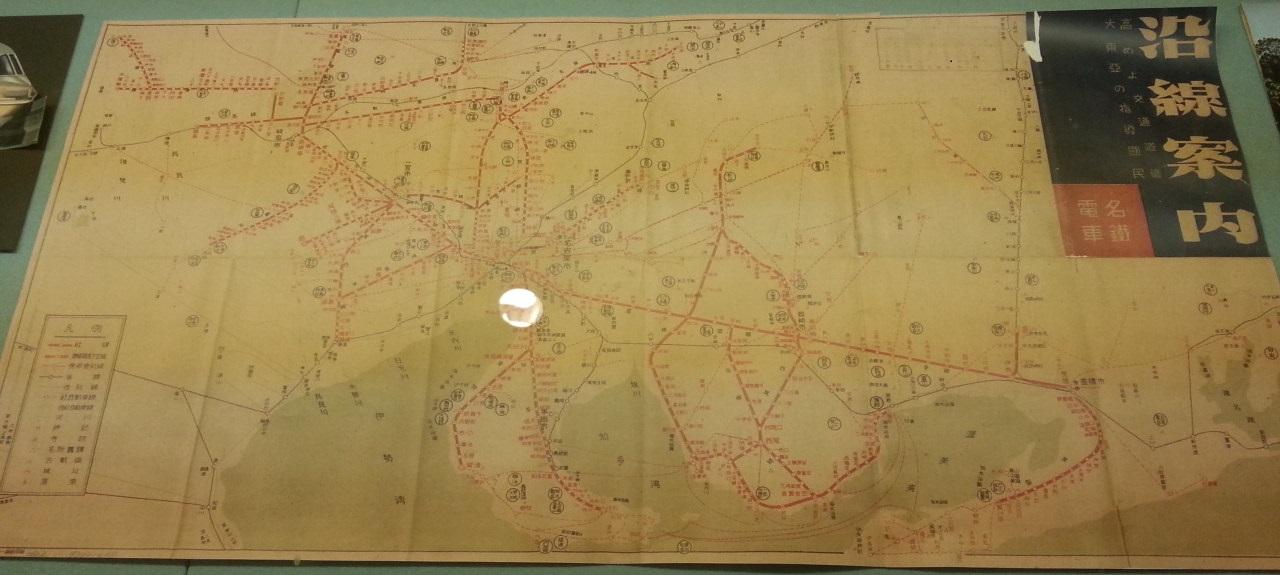 20160915 名鉄資料館 (104) 路線図 - 名鉄沿線案内 1280-575