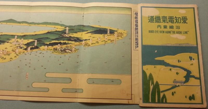20160915 名鉄資料館 (111) 地図 - 愛知電鉄沿線案内 - 知多