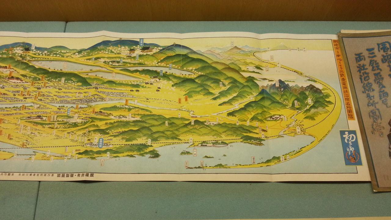 20160915 名鉄資料館 (112) 地図 - 岡崎市鉄道沿線名所ずえ - 豊橋より