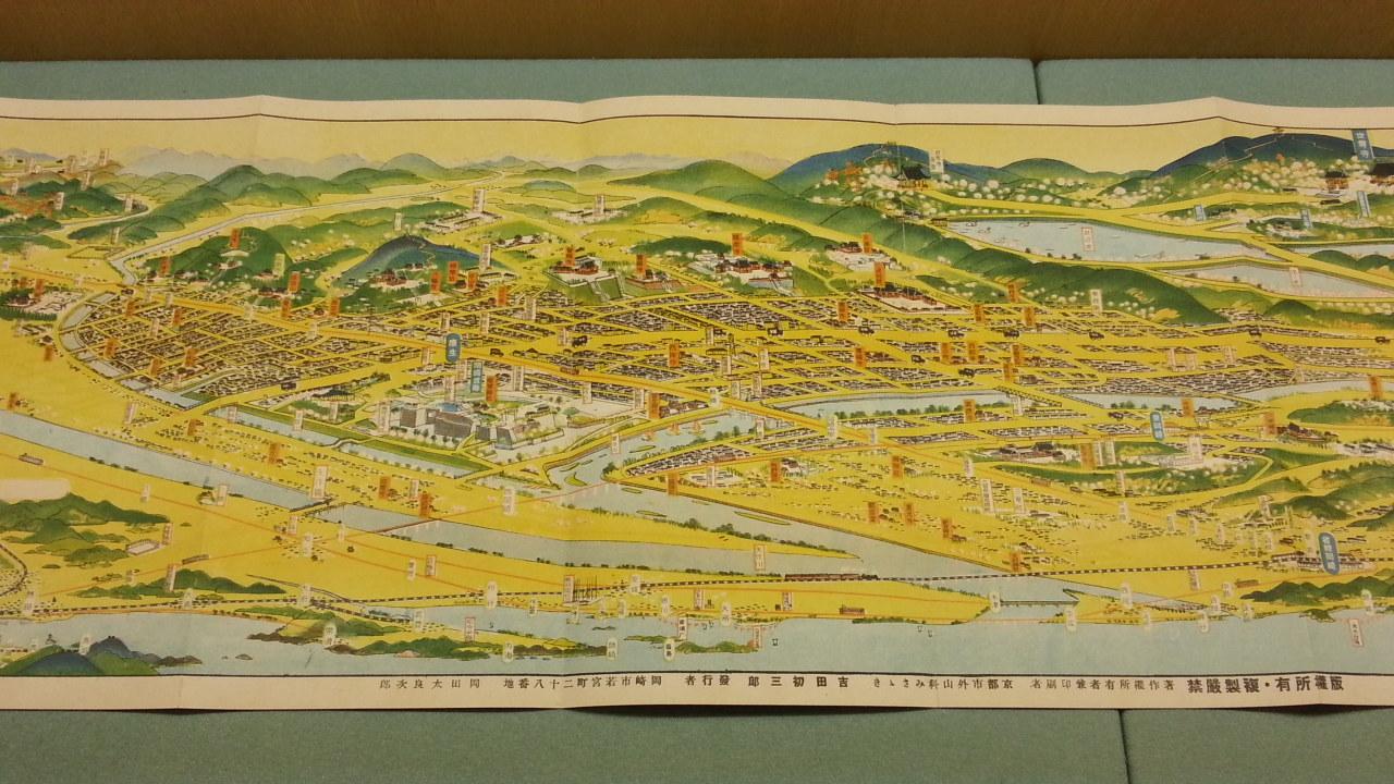20160915 名鉄資料館 (113) 地図 - 岡崎市鉄道沿線名所ずえ - 中央