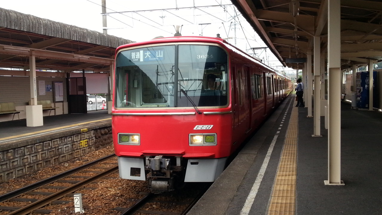 20160915_150241 日本ライン今渡 - 犬山いきふつう