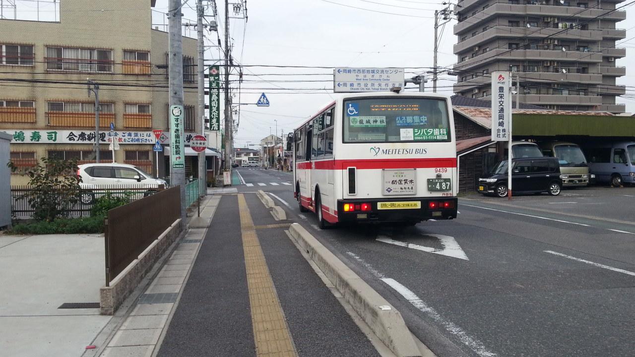 20160917_162012 矢作橋駅バス停