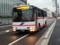 20160920_173149 御幸本町 - 名鉄バス(17時32分しゅっぱつ)