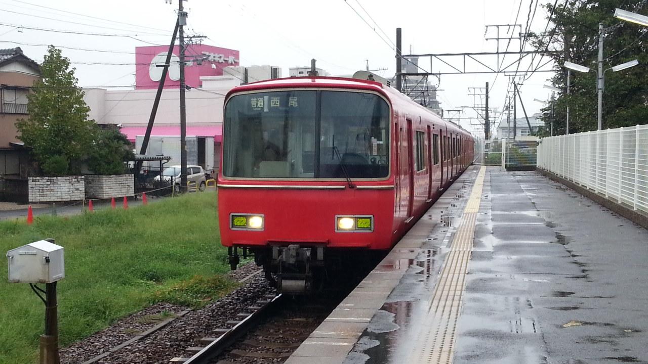 20160922_081452 碧海古井 - 西尾いきふつう 1280-720