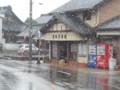 20160922_093225 岡崎駅西口いきバス - 近江屋酒店