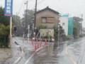 20160922_093245 岡崎駅西口いきバス - 中島本町てまえ