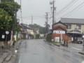 20160922_093535 岡崎駅西口いきバス - 中島バス停